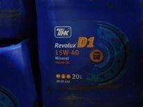 Масло моторное минеральное 20 литров