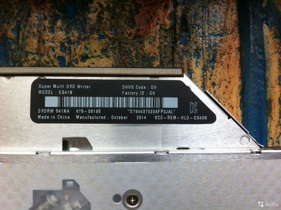 Дисковод Super Drive Macbook Pro