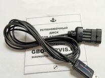 Адаптер (кабель) для гбо универсальный №1 (GS-U1С)
