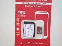 Карта памяти MicroSD 32гб