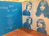 Shocking Blue AT Home 1969
