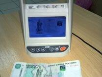Детектер банкнот D-400