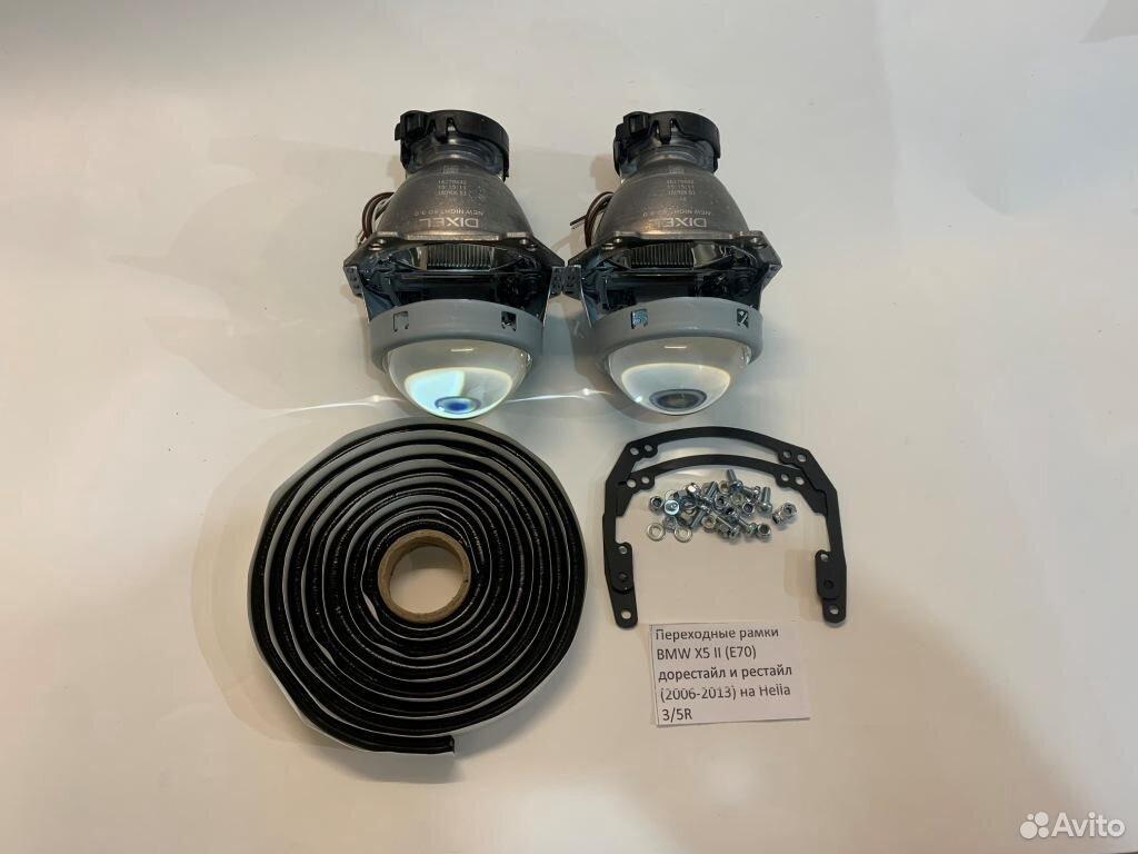 Би-ксенон линзы Hella 3R для BMW Х5 II Е70 2006-13  89237755025 купить 5