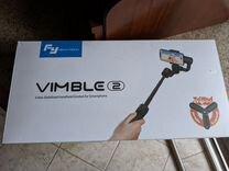 Стабилизатор Feiyutech Vimble 2
