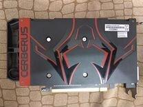 Видеокарта Asus GTX 1050Ti 4Gb