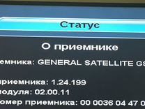 Спутниковый ресивер Триколор модель GS-8302 — Аудио и видео в Москве
