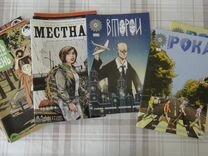 Комиксы marvel и других изданий
