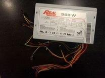 RealPower 350w