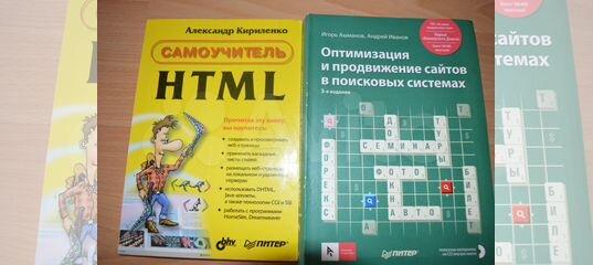 Книги по программированию битрикс битрикс обучение екатеринбург