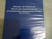 Операционная система MS windows XP PRO