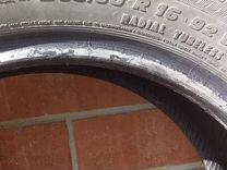 Matador radial tubeless r16