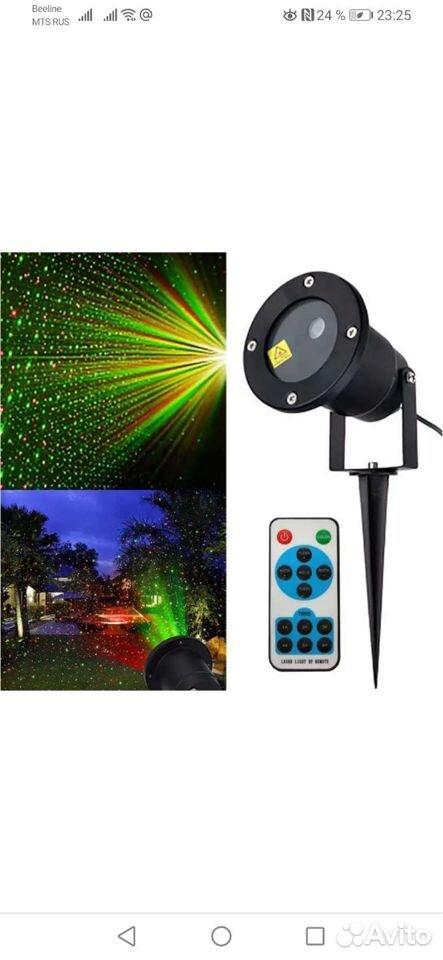 Лазерный проектор  89678003454 купить 1