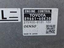 Блок управления двигателем Toyota Land Cruiser 200