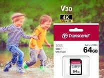 Карта 64Гб Transcend sdxc V30 300S для 4К видео