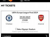 Финал Лиги Европы в Баку Челси - Арсенал билет