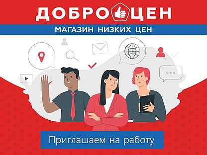 Работа в вебчате сафоново казань работа с проживанием для девушек
