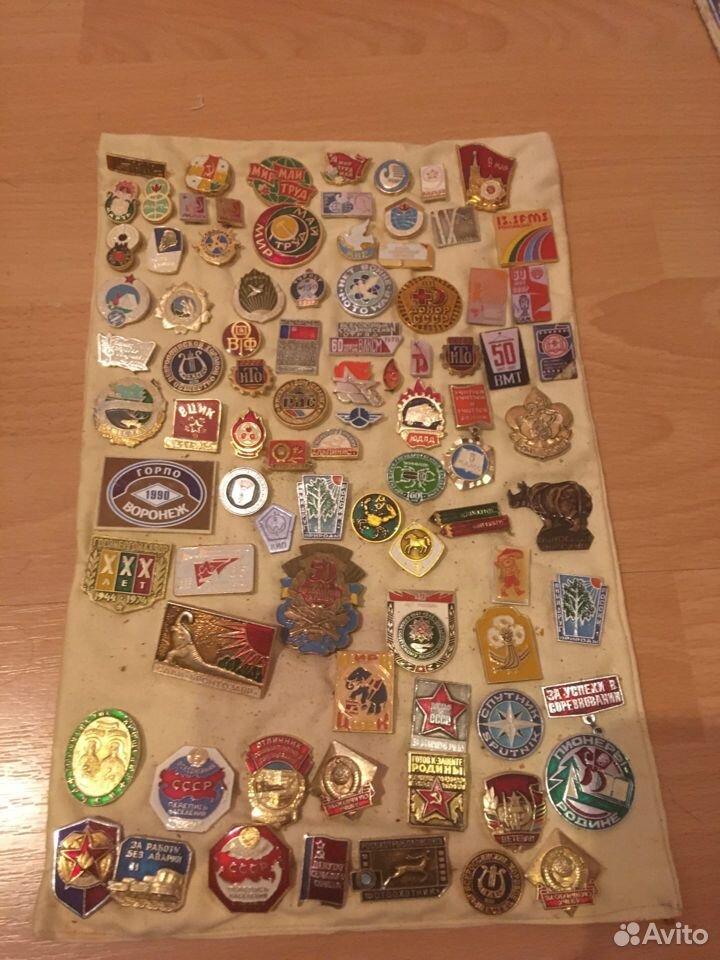 Значки медали г. Орел Орловская область геральдика  89300633331 купить 9