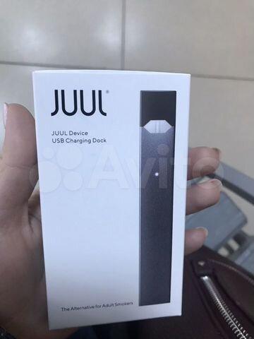 Купить электронную сигарету на авито в казани табак для кальяна оптом иркутск
