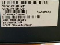 SAMSUNG S9 Plus 64 GB черный бриллиант