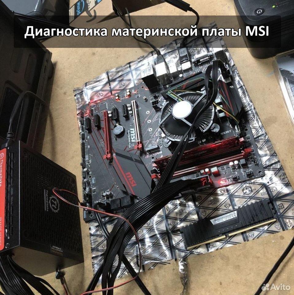 Ремонт Компьютеров. Установка Windows  89650358034 купить 6