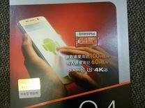 SD Memory Card 64gb