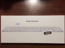 Клавиатура Apple новая