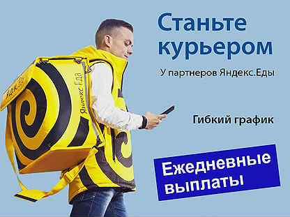 Работа в иркутске с ежедневной оплатой для девушек вебкам студия аурум спб