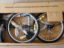 Велосипед горный 18 скоростей новый