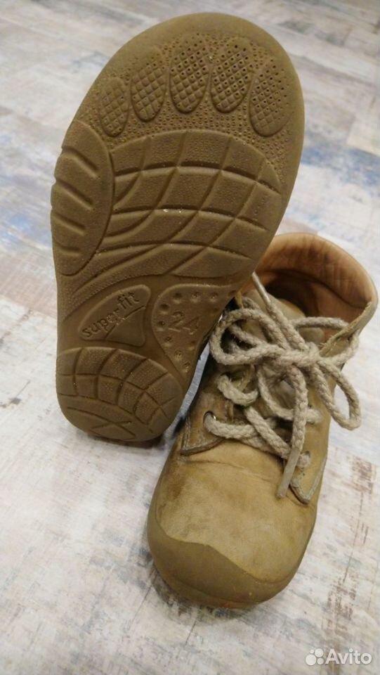 Ботинки Superfit кожаные