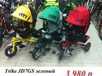 Велосипеды с ручкой Trike City JD7GS