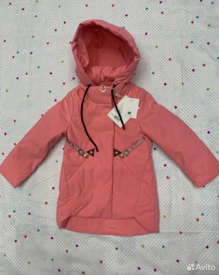 A new demi-season jacket  89092123456 buy 1