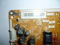 Модуль питания SAMSUNG BN44-00604B