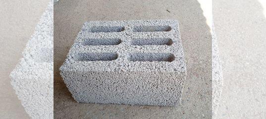кармаскалы бетон