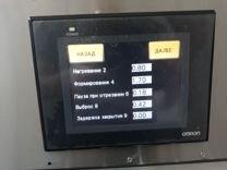 Термоформовочная машина GN 2220