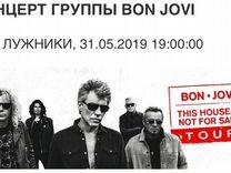Билеты на Bon Jovi - 31 мая, Лужники
