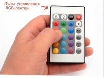 Светодиодная лента 5м, готовый комплект — Товары для компьютера в Санкт-Петербурге