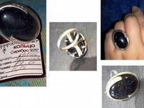 Кольцо с Каирским Авантюрином