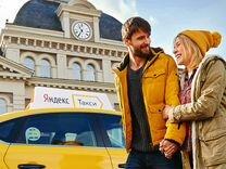 Готовый бизнес Яндекс.Такси в городе Уфа