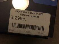 Компьютерная гарнитура — Товары для компьютера в Москве