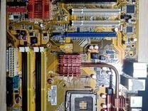 Asus P5K 775 совместима с xeon — Товары для компьютера в Новосибирске