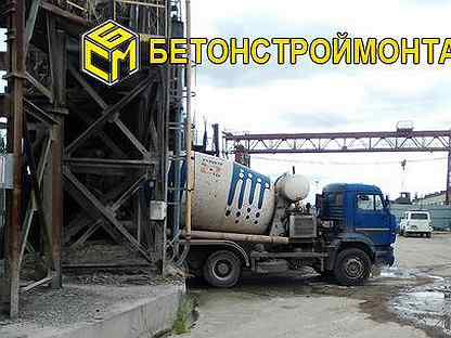 Бетон лысково буй бетон