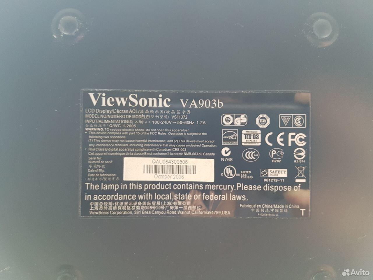 Монитор 19 дюймов  89042369188 купить 2