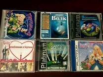 31 диск с компьютерными играми