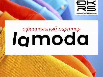 Работа в москве для девушки с предоставлением жилья работа в москве в ночь для девушки