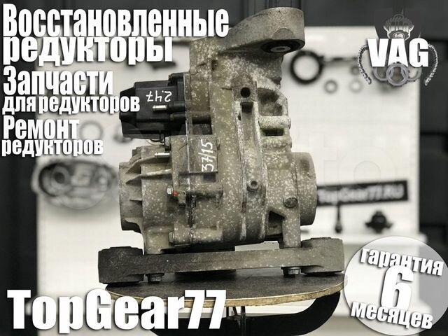 Редуктор транспортера авито сайт оао суровикинский элеватор