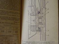 Ваз 2101.2102.2103. ремонт