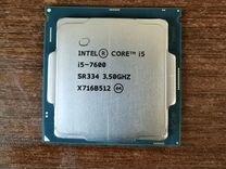 Intel i5 7600 3,5 GHz