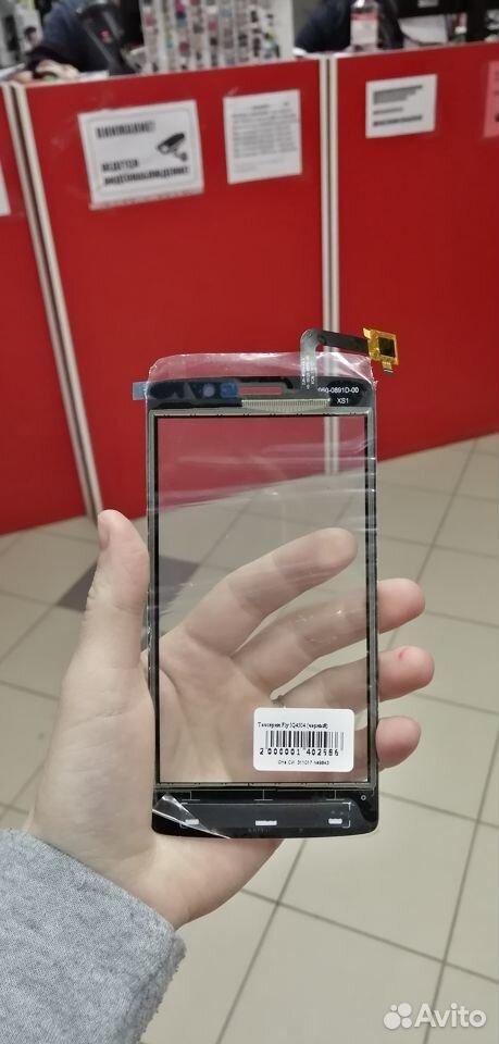 Touch Fly IQ4504 (черный)  89003081353 купить 4