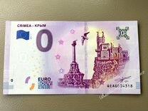 Банкноты 0 евро 2019 Крым, Романовы, Москва и др