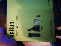 Бритвенная машинка Braun s3
